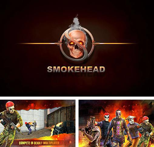 Smokehead: FPS multiplayer