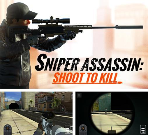 Alem do jogo Fúria do atirador para telefones e tablets Android, voce tambem pode baixar Atirador assassino 3D: Tiro a matar, Sniper assassin 3D: Shoot to kill gratuitamente.