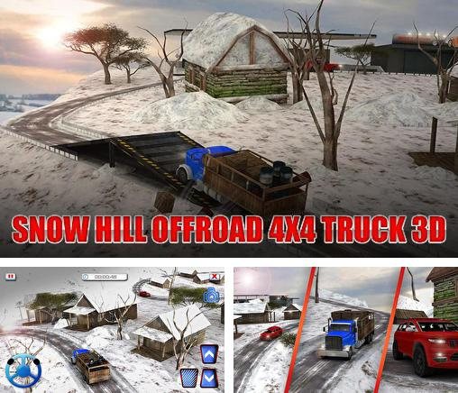 In addition to the game FH16 for Android phones and tablets, you can also download Snow hill offroad 4x4 truck 3D for free.