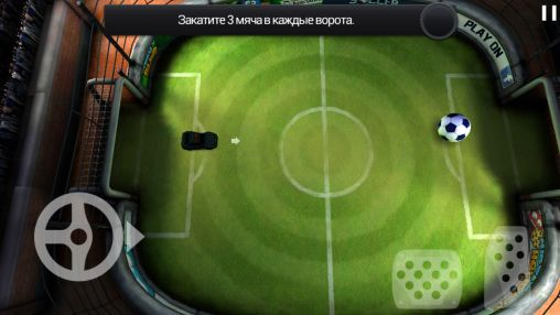 Soccer rally 2 screenshot 3