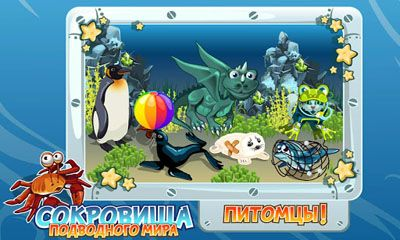 Геймплей Treasure Diving для Android телефону.