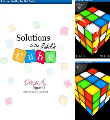 In addition to the game Marble Maze. Reloaded for Android phones and tablets, you can also download Solutions to the Rubik's Cube for free.