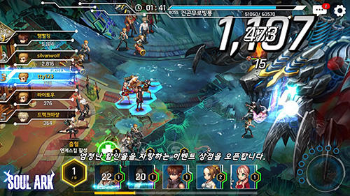 Screenshots von Soul ark für Android-Tablet, Smartphone.