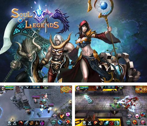 In addition to the game LOL: Last attack global for Android phones and tablets, you can also download Soul of legends for free.