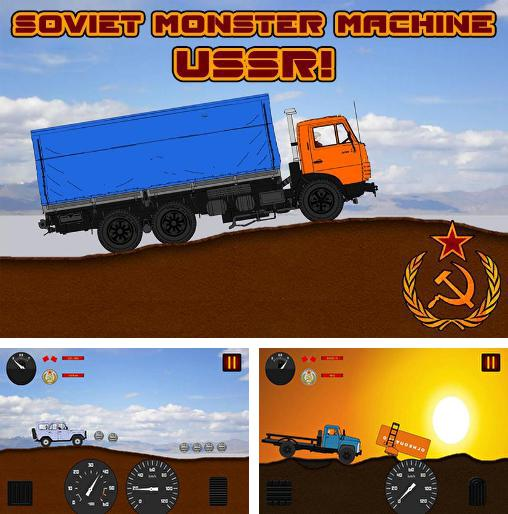 In addition to the game Car transporter for Android phones and tablets, you can also download Soviet monster machine: USSR! for free.