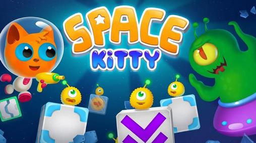 Space kitty: Puzzle обложка