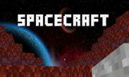 SpaceCraft - Pocket Edition APK