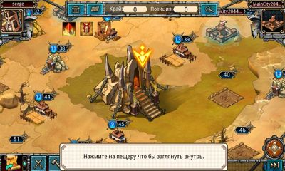 Screenshots do Spartan Wars Empire of Honor - Perigoso para tablet e celular Android.