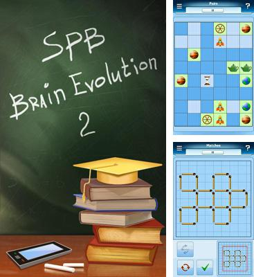 In addition to the game Marble Maze. Reloaded for Android phones and tablets, you can also download SPB Brain Evolution 2 for free.