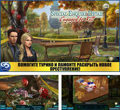 In addition to the game A Girl in the City HD for Android phones and tablets, you can also download Special enquiry detail 2 for free.