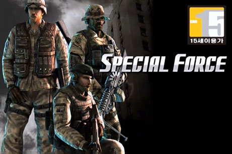 Special force NET poster