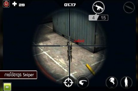 Special force NET screenshot 2