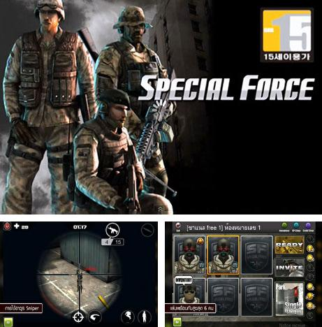 In addition to the game Fields of battle for Android phones and tablets, you can also download Special force NET for free.