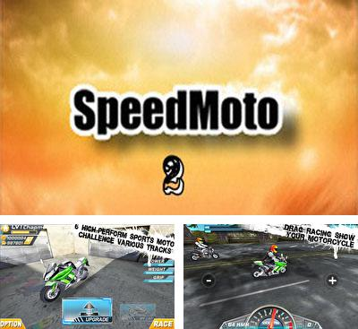 In addition to the game Repeat After Me for Android phones and tablets, you can also download SpeedMoto2 for free.