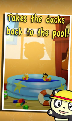 Splash screenshot 1
