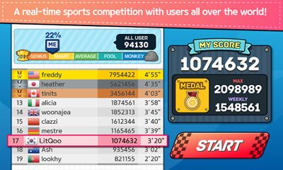SportsWorldCup screenshot 5