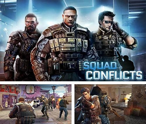 Squad conflicts