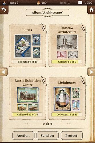 Stamps collector screenshot 2