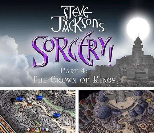 Steve Jackson's Sorcery! Part 4: The crown of kings