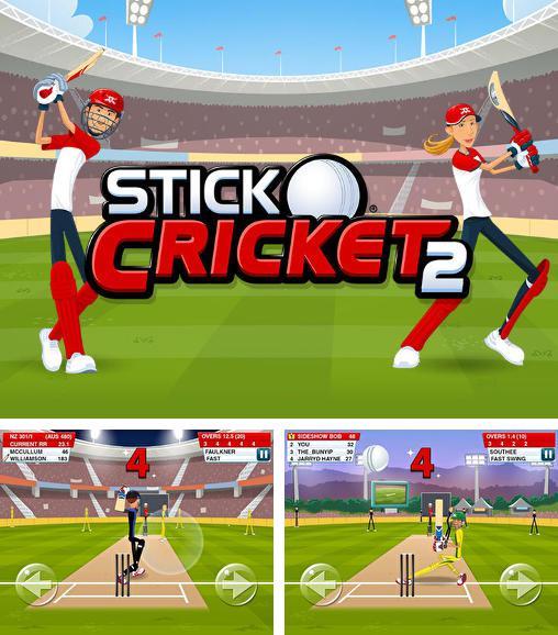 מגזין אופניים פורום מגזין אופניים נושאים: stick cricket.