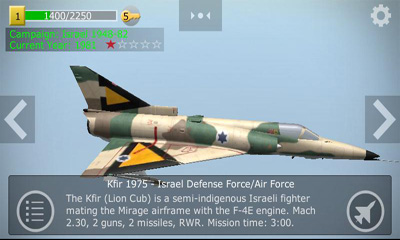 Strike Fighters Israel screenshot 1