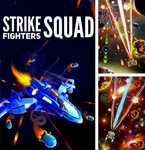 Strike fighters squad: Galaxy atack space shooter