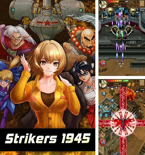 Strikers 1945: World war