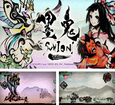 In addition to the game StarCaptain for Android phones and tablets, you can also download Sumioni Demon Arts THD for free.