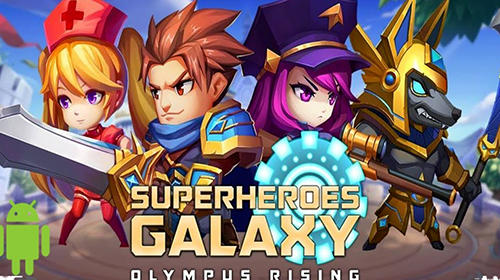Super heroes galaxy: Olympus rising обложка