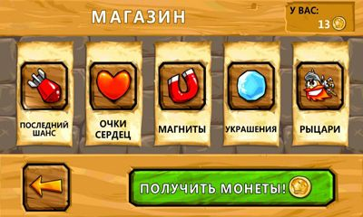 Download Super Knights Android free game.