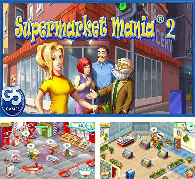 In addition to the game Jane's Hotel for Android phones and tablets, you can also download Supermarket Mania 2 for free.