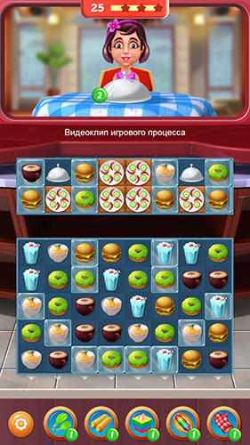 Screenshots von Superstar chef für Android-Tablet, Smartphone.