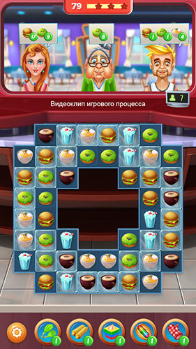 Superstar chef screenshot 5