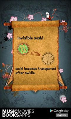 Sushi Slash screenshot 3