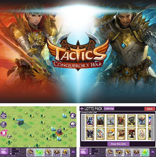 In addition to the game Pharaoh's war for Android phones and tablets, you can also download Tactics: Conqueror's war for free.