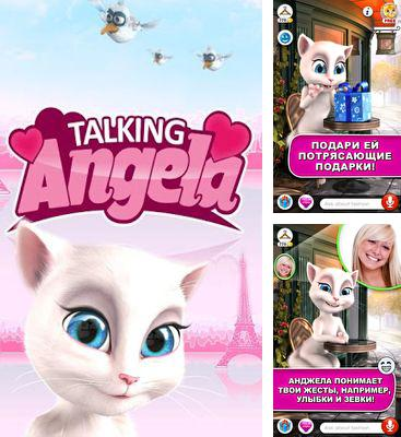 In addition to the game Talking Ben the Dog for Android phones and tablets, you can also download Talking Angela for free.
