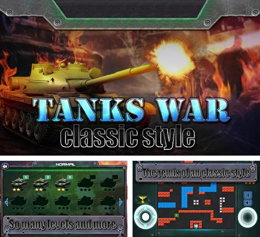 In addition to the game Tank 1990 HD for Android phones and tablets, you can also download Tank battle 1990: Tanks war classic style for free.