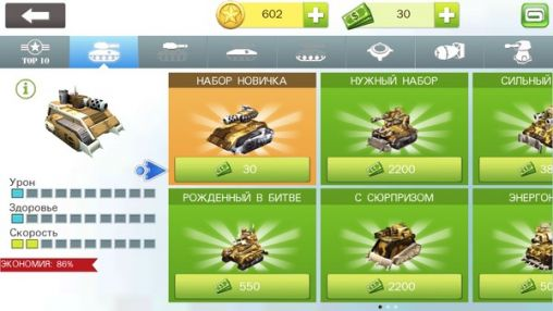 Tank battles screenshot 2