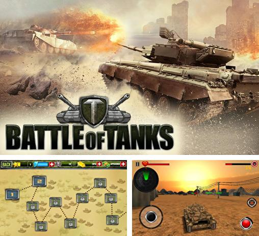 Tank strike: Battle of tanks 3D