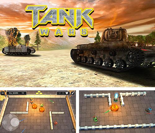 In addition to the game The dark book for Android phones and tablets, you can also download Tank wars for free.