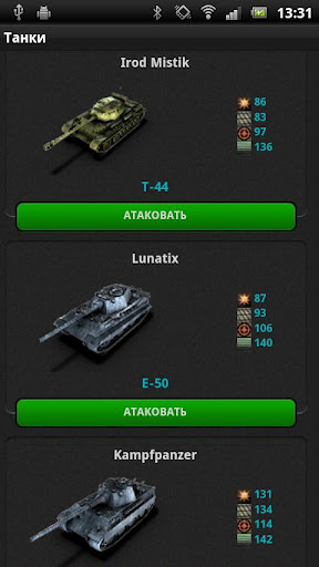 Screenshots von Tanks Online für Android-Tablet, Smartphone.
