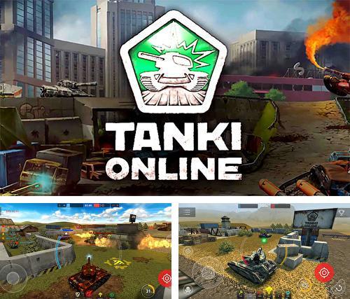 Игры онлайн бесплатно стрелялки world of tanks играть черепашки ниндзя онлайн бесплатно гонки