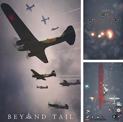 Tap flight: Beyond tail