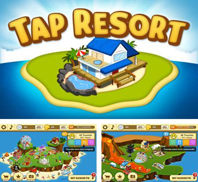 In addition to the game Draw Slasher for Android phones and tablets, you can also download Tap Resort Party for free.