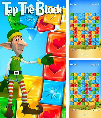 In addition to the game Big air war for Android phones and tablets, you can also download Tap the block. Сolored cubes for free.