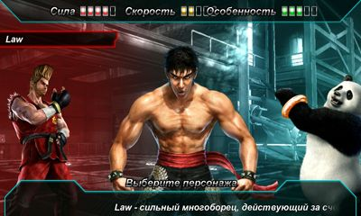 Baixe o jogo Tekken Card Tournament para Android gratuitamente. Obtenha a versao completa do aplicativo apk para Android Tekken Card Tournament para tablet e celular.