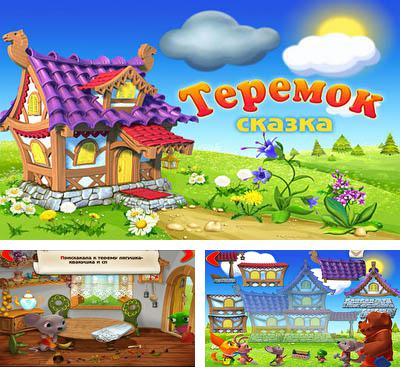 In addition to the game Red Weed for Android phones and tablets, you can also download Terem-Teremok for free.