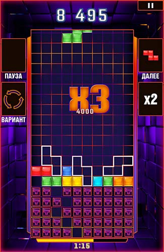 Tetris blitz screenshot 4