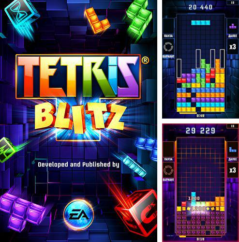 In addition to the game Brick Game - Retro Type Tetris for Android phones and tablets, you can also download Tetris blitz for free.