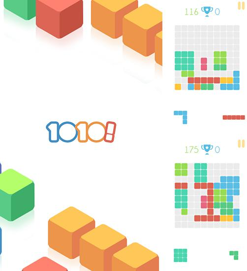 In addition to the game Pocket Ants for Android phones and tablets, you can also download The 1010! for free.